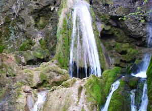 Водопади в България