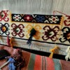Български килим